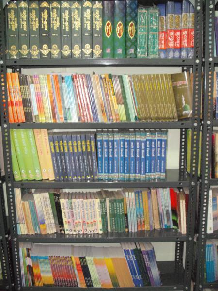 Islamic Book House,Shop No-1, Shahla Mansion, Near-Kauser Baugh