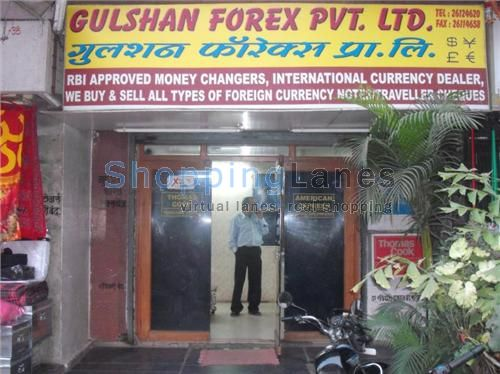 Forex exchange rate in pune